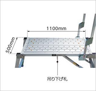 作業効率を向上させる広い天板